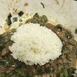 麺屋ガテン - 追い飯
