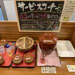 虎乃神 - 料理写真:サービスコーナー