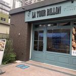 LA TOURBILLON -