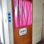 吉川食品 - 直売所の入口です