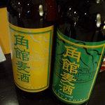 1091099 - 角館ビール