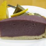 1091324 - たかのさん手作りの紫芋のケーキの大きな写真です。とても美味しかったです。(植物性100%でノンシュガーのデザートです。)