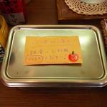 ソース屋のケンズさんど - ソース試食用のパン