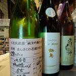 おか田 - (2011/11月)日本酒楽しい