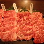 10910293 - 黒毛和牛特上焼き肉4品盛り合わせ