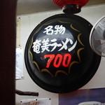 10910415 - 印象的なメニュー