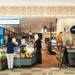 アペティートカフェ - お店の外観
