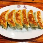 雪松中華 - 餃子