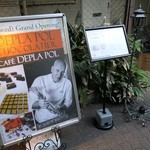 DEPLA POL CHOCOLATIER - 店頭