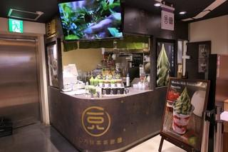 一〇八抹茶茶廊 渋谷店 - 外観