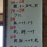 レストハウス雄冬 - 増毛町雄冬の味覚