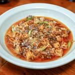 月泉 - 料理写真:☆麻婆豆腐とご飯