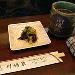 川嶋家寿司本店 - お茶と酢の物