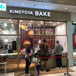KINOTOYA BAKE - KINOTOYA BAKEさん