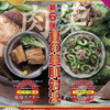 琉球沖縄料理とチャンプルー 花々 - 料理写真: