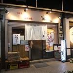 もんじゃ 友 - 西仲通り商店街の四番街。(2019/01撮影)