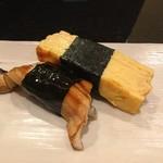 大天寿司 - アナゴ たまご