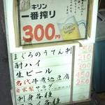 一平 - 安い!