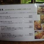 ジェラテリア HANA - 軽食メニュー