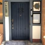 桜木製麺所 - 玄関