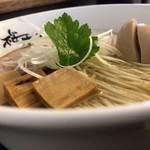 桜木製麺所 - 左縁