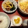 咲くら - 料理写真:お得定食 690円