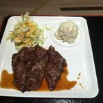 北海道焼肉 ふらの 肉割烹 - こんな感じのハラミステーキ