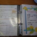 10913792 - 限定メニュー・ランチコース