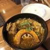 スープカレー モンキー マジック - 料理写真: