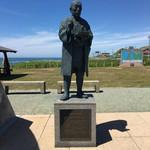 ウィンドミル - 北海道の名付け親 松浦武四郎の像