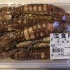 生鮮食品館サノヤ - 料理写真:宮城県産茹でシャコ843円税込