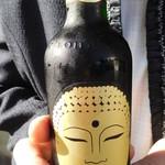 高崎屋本店 - 大仏ビール