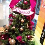 SWEETS PARADISE - クリスマスツリー