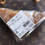 109140179 - 昔懐かしあげパン