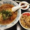 青島 - 料理写真:ラーメンとセットのチャーハン