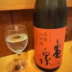 かつ庵 - 亀泉酒造 純米大吟醸 山田錦