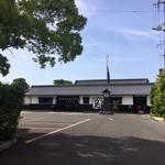 109143546 - うどん本陣 山田家                       地元民の我らは知っている                       このお店の真骨頂とも言える高い実力