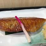 京粕漬 魚久  - インドマグロ酒粕白味噌漬
