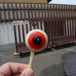 妖怪食品研究所 - 1906_妖怪食品研究所_目玉のおやじ饅頭@350円