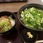多賀麺宿  - 料理写真: