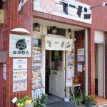 109154341 - りんすず食堂(ファサード)