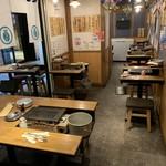 姫路 海味焼 酒場 〇上水産 -