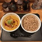 麺匠 和蔵 - 限定:カレーつけ麺