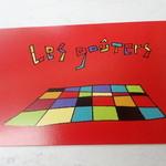 レ・グーテ - ショップカード