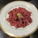 肉料理 阿蘇 - 心臓(前菜) 700円