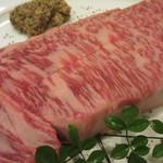 肉料理 阿蘇 - 極上黒毛和牛のロース