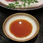 肉料理 阿蘇 - マスタードと別タレで