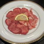 肉料理 阿蘇 - タン(塩) 1300円