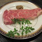 肉料理 阿蘇 - サイコロステーキ 時価(300g 6000円)