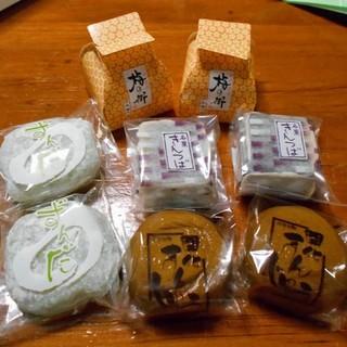 小林開花堂 - 料理写真:購入した和菓子類